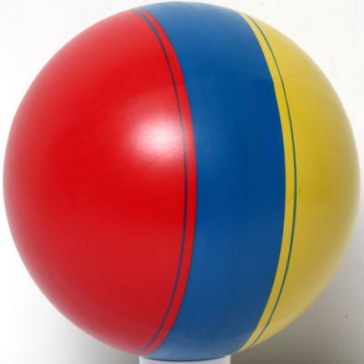 Мяч Мячи Чебоксары С-23ЛП 20 см