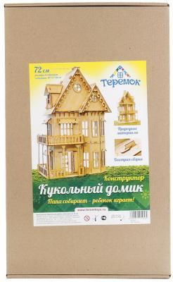 """Конструктор Теремок """"Кукольный домик"""" цена и фото"""
