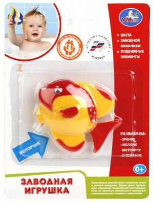 Заводная игрушка для ванны УМКА Рыбка заводная игрушка для ванны умка черепашка
