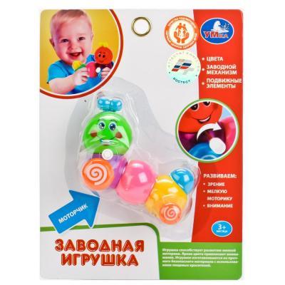 Заводная игрушка для ванны УМКА Гусеница