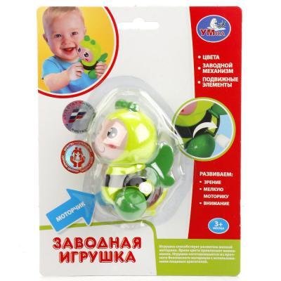Заводная игрушка УМКА Дракончик заводная игрушка умка заводная игрушка