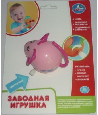 Заводная игрушка УМКА Мышь заводная игрушка для ванны умка черепашка
