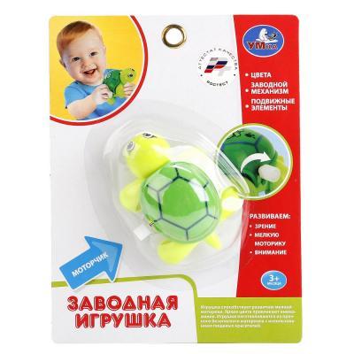 Заводная игрушка для ванны УМКА -