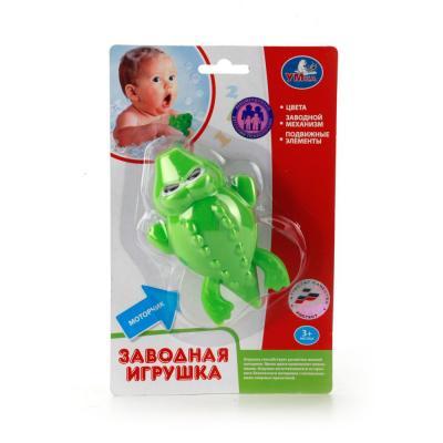 Заводная игрушка для ванны УМКА Крокодил игрушки для ванны happy kid toy заводная игрушка для ванны кораблик пингвин