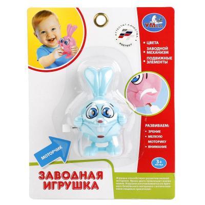 Заводная игрушка УМКА Заводная игрушка игрушка hamleys заводная для ванной кит