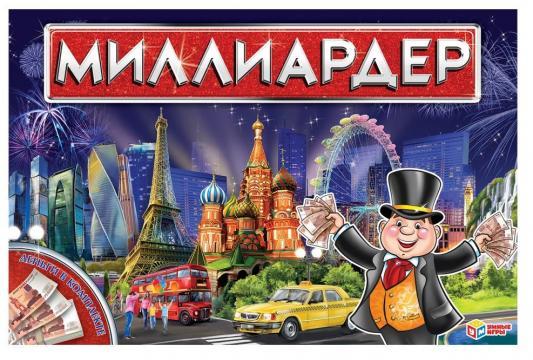 Настольная игра УМКА стратегическая Миллионер настольная игра стратегическая origami миллионер юниор 00110
