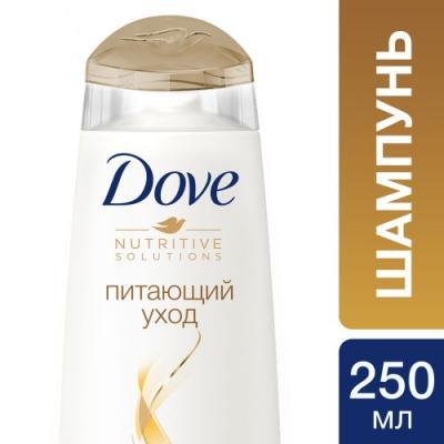 DOVE HairTherapy Шампунь Питающий уход 250мл