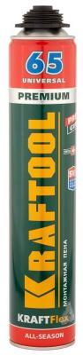 Пена KRAFTOOL KRAFTFLEX PREMIUM PRO 65 профессиональная, монтажная, пистолетная, всесезонная, 850 мл [41184_z01] пена монтажная макрофлекс профессиональная всесезонная 750 мл