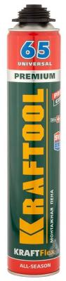 цена на Пена монтажная Kraftool KraftFlex Premium Pro 65 (41184_z01)