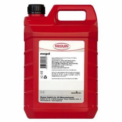 Минеральное трансмиссионное масло Meguin Hypoid-Getriebeoil R SAE 80W90 5 л 48030 цена