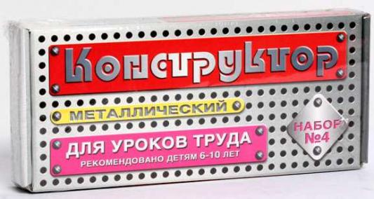 Металлический конструктор Тридевятое царство МЕТ №4 00851 ЦАРСТВО казимир валишевский царство женщин