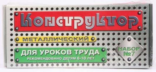 Металлический конструктор Тридевятое царство Металлический конструктор 7 148 элементов тридевятое царство 2028 металлический конструктор с подвижными деталями вертолет р56469