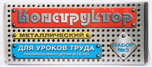 Купить Металлический конструктор Тридевятое царство Металлический конструктор 5 68 элементов, Металлические конструкторы для детей
