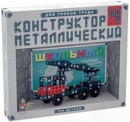 Металлический конструктор Тридевятое царство Школьный-4 294 элемента цена