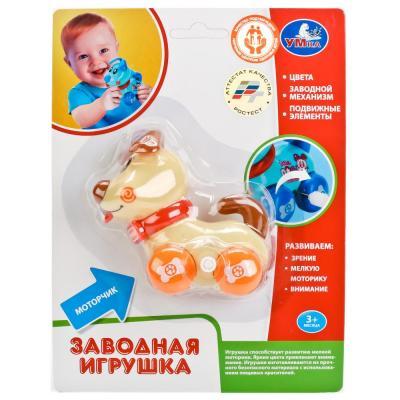 Заводная игрушка для ванны УМКА Собачка