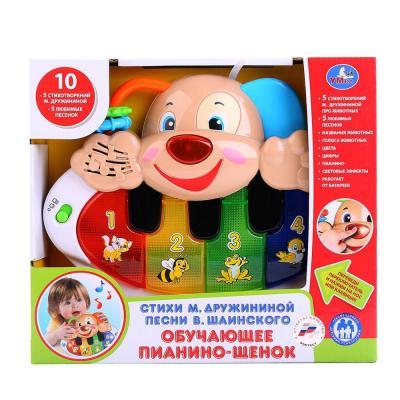 Купить ОБУЧАЮЩЕЕ ПИАНИНО-ЩЕНОК УМКА СВЕТ+ЗВУК, СТИХИ М.ДРУЖИНИНОЙ И ПЕСНИ В. ШАИНСКОГО в кор.2*18шт, Обучающие интерактивные игрушки