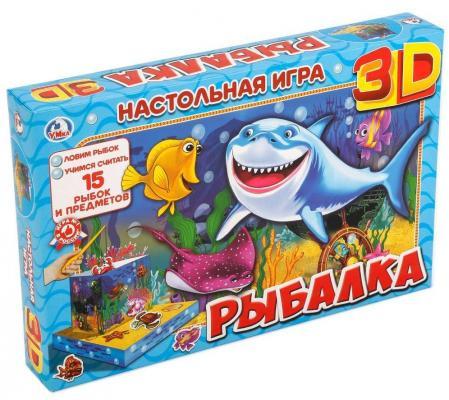 Купить Настольная игра УМКА ходилка 3D игра Рыбалка , 3 x 21 x 33 см, Игры для малышей