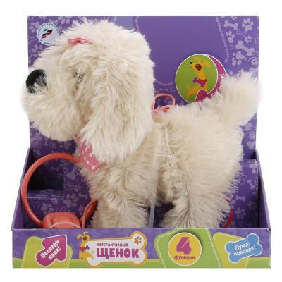 Купить Интерактивная игрушка MY FRIENDS HTJ970 от 3 лет белый, текстиль, унисекс, Интерактивные животные и роботы