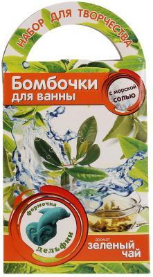 БОМБОЧКИ ДЛЯ ВАНН СВОИМИ РУКАМИ ЗЕЛЕНЫЙ ЧАЙ в кор.44шт пена для ванн своими руками фруктовый мусс в кор 28шт