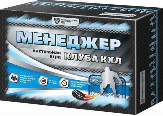 Настольная игра Сибирский сувенир хоккей Менеджер клуба КХЛ сувенир хоккей