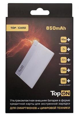 Внешний аккумулятор Power Bank 850 мАч TopON TOP-CARD серебристый внешний аккумулятор samsung eb pg930bbrgru 5100mah черный