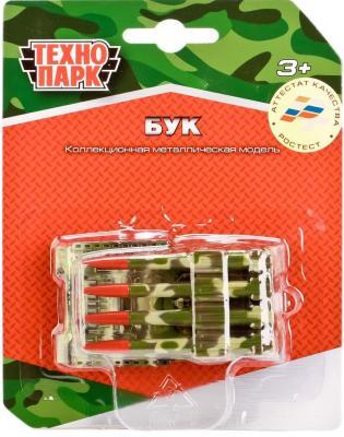Оружие Технопарк БУК камуфляжный SB-16-71C-BLC цена