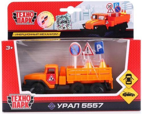Спецтехника Технопарк УРАЛ оранжевый SB-16-80WB технопарк технопарк урал военный