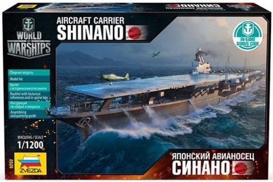 Крейсер ЗВЕЗДА СИНАНО разноцветный 9202 звезда модель крейсер варяг 9014