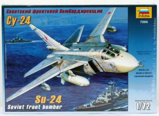 Самолёт Звезда Су-24 1:72 голубой звезда сборная модель звезда самолет су беркут 1 72 подарочный набор