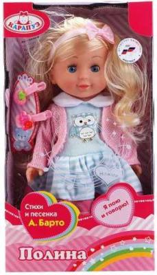 Кукла КАРАПУЗ КУКЛА КАРАПУЗ 25 см говорящая POLI-10-A-RU кукла карапуз полина невеста poli 01 c ru