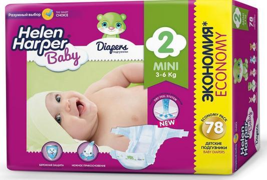 Купить Подгузники Helen Harper Baby размер 2 Mini (3-6 кг) 78 шт., влагопоглощающий, Подгузники и трусики подгузники