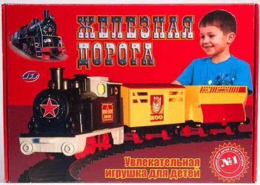 Железная дорога Игры настольные-ОмЗЭТ ЖЕЛЕЗНАЯ ДОРОГА с 3-х лет 153 ТОПАЗ