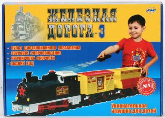 Железная дорога Игры настольные-ОмЗЭТ ЖЕЛЕЗНАЯ ДОРОГА-3 с 3-х лет 191 ТОПАЗ