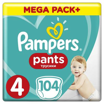 Трусики Pampers Pants 4 (8-14 кг) 104 шт pampers трусики pampers pants 9 14кг размер 4 16 шт