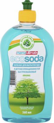 Бальзам для мытья посуды и детских принадлежностей Mama Ultimate EcoSoda быстросмываемый 560 мл бальзам питательный и смягчающий клубника green mama 4 мл