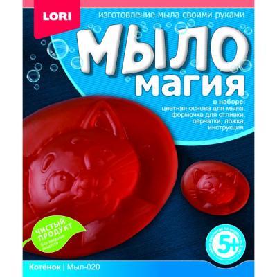 Купить МЫЛОМАГИЯ КОТЕНОК в кор.16шт, Lori, Изготовление мыла и свечей