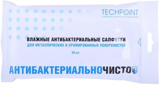 Антибактериальные влажные салфетки для кухни (для металлических и хромированных поверхностей). 30шт. TechPoint 8071 кл влажные салфетки антибактериальные 15шт 30шт 953016
