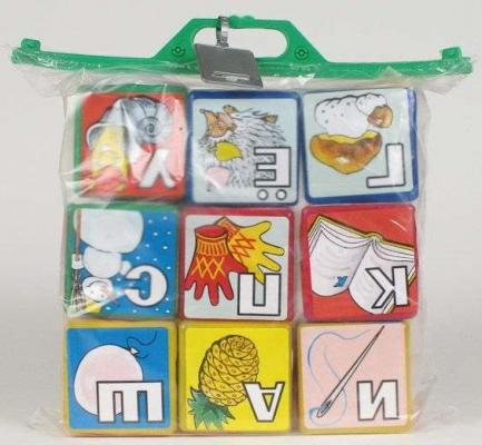 Кубики Пластмасса-Детство (СВСД) АЛФАВИТ от 1 года 9 шт детство лидера