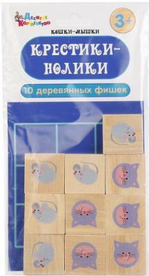 Настольная игра Тридевятое царство развивающая Крестики нолики кошки мышки русский стиль настольная игра крестики нолики 3d