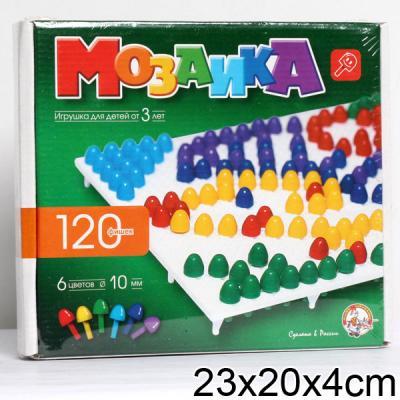 МОЗАИКА 120ЭЛ. 00973 в уп.10шт мозаика тридевятое царство мозаика напольная с крупными фишками 01540
