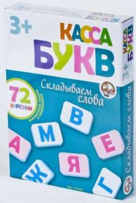купить Обучающая игра Тридевятое царство 01326 ЦАРСТВО по цене 180 рублей