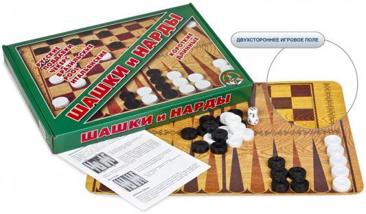 ШАШКИ / НАРДЫ БОЛЬШИЕ в кор.5шт