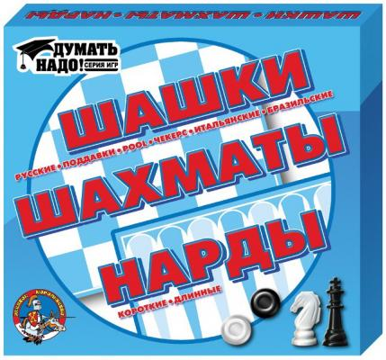 ШАШКИ/ НАРДЫ// ШАХМАТЫ. в уп.10шт настольная игра логическая 3 в 1 шахматы шашки нарды магнитные 3704c