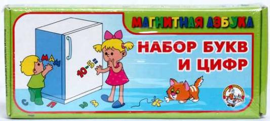Обучающая игра Тридевятое царство Азбука 00846 ЦАРСТВО раннее развитие тридевятое царство магнитная азбука набор русских букв цифры и знаки