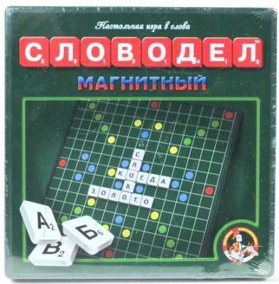 Обучающая игра Тридевятое царство 01348 ЦАРСТВО сумка vanguard 2go 10 gr