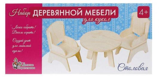 Купить Набор мебели Тридевятое царство НАБОР ДЕРЕВЯННОЙ МЕБЕЛИ ДЛЯ КУКОЛ. СТОЛОВАЯ, Аксессуары для кукол