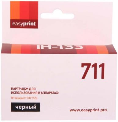 Картридж EasyPrint IH-133 №711(аналог CZ133A) для HP Designjet T120/520, чёрный, с чипом hp designjet t120