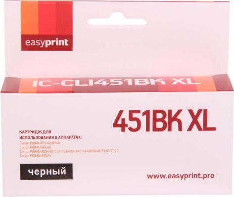 Картридж EasyPrint IC-CLI451BK XL (аналог CLI-451BK XL) для Canon PIXMA iP7240/MG5440/6340, черный, с чипом картридж canon cli 451bk xl