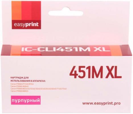Картридж EasyPrint IC-CLI451M XL (аналог CLI-451M XL) для Canon PIXMA iP7240/MG5440/6340, пурпурный, с чипом картридж t2 ccli 451c xl с чипом для canon pixma ip7240 mg5440 6340 mx924 пурпурный