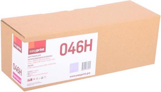 Картридж EasyPrint LC-046H M Magnetta (пурпурный) 5000 стр для Canon i-SENSYS LBP653Cdw/LBP654Cx/MF732Cdw/MF734Cdw/MF735Cx картридж lc 1220m